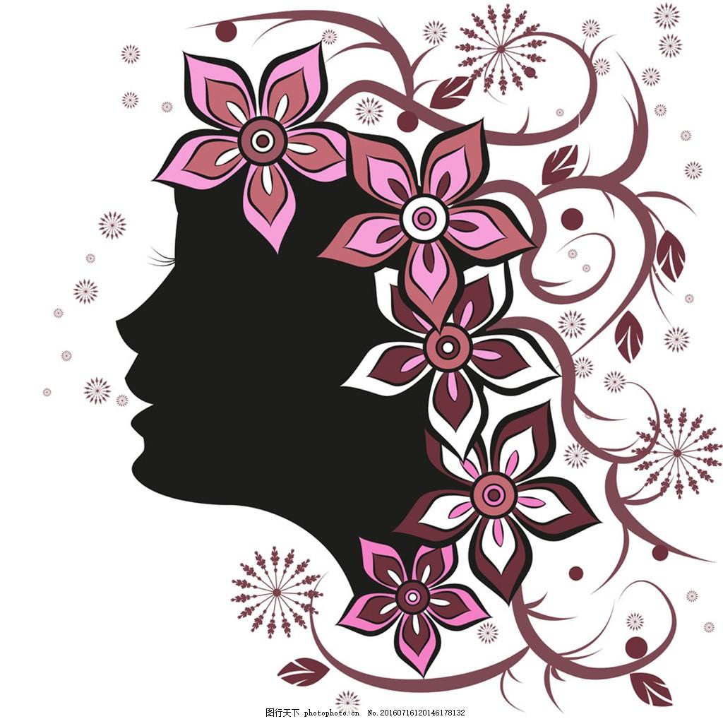 手绘花朵美女 手绘图 插画 女人 女孩 鲜花 矢量 太阳花