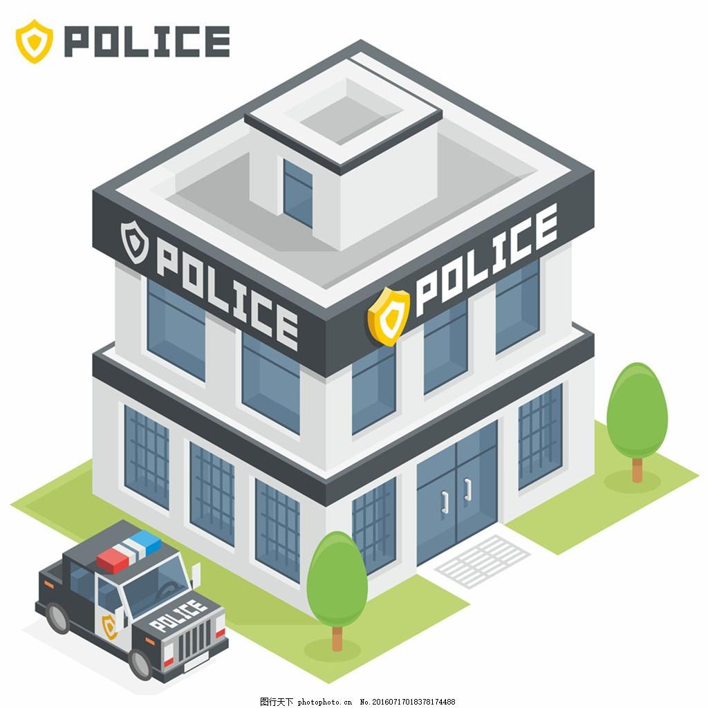 卡通警察局图片