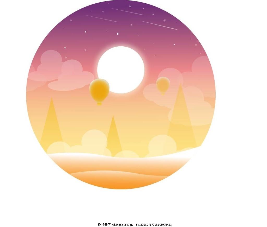 温暖 星空 流星 天空 晚霞 素材 热气球 云朵 山丘 设计 动漫动画