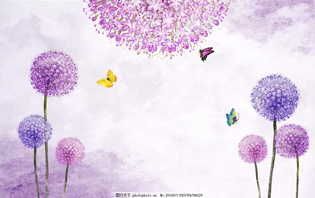 彩色蒲公英背景 蝴蝶 时尚 现代 电视机背景 客厅背景