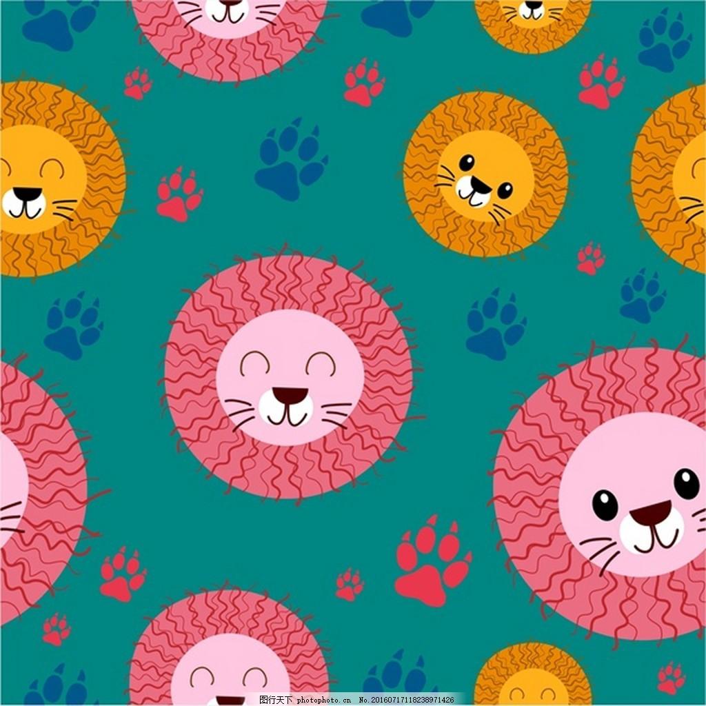 卡通狮子和脚印设计有趣的风格自由向量 动物脚印 动物花纹背景 矢量