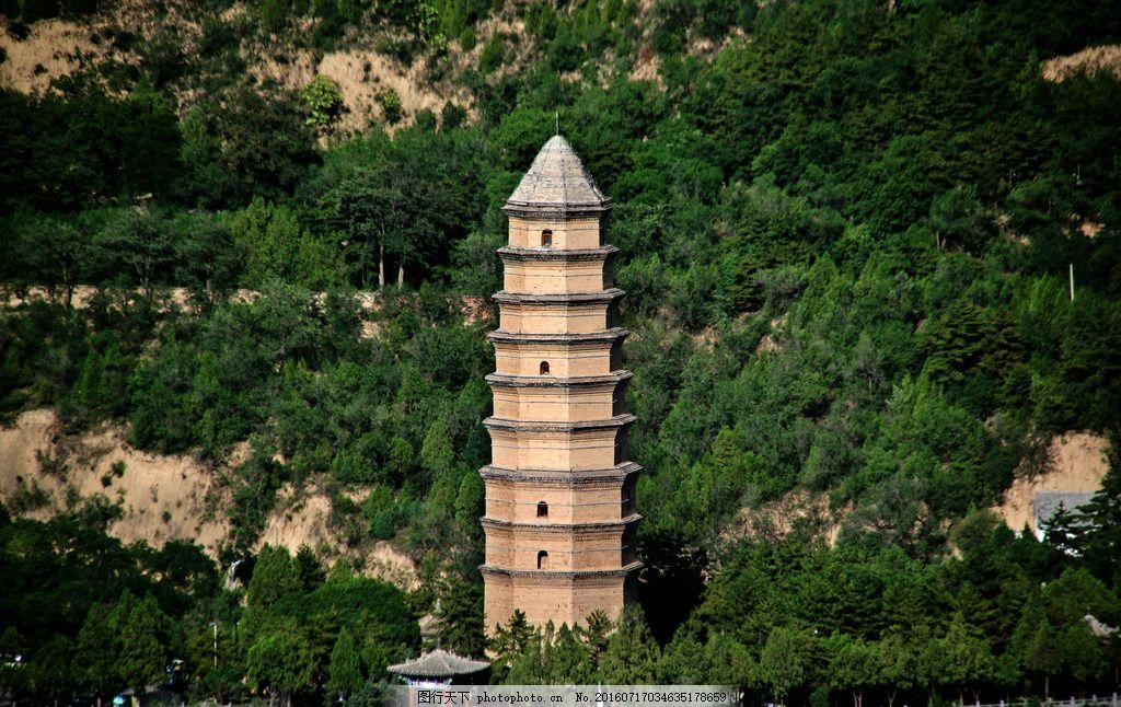 延安 宝塔山 山 风景 建筑 摄影 自然景观 风景名胜 230dpi jpg