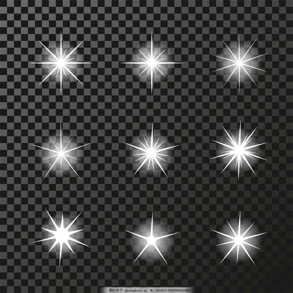 素材 光线 光效 星星 星光 透明 笔刷 设计 矢量 耀眼 光晕 边框相框