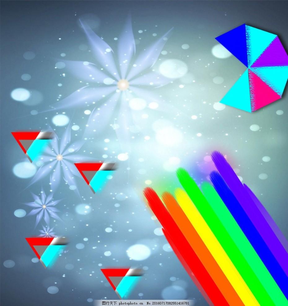 光斑背景 暗花 彩虹素材 几何素材 设计 广告设计 广告设计 72dpi psd