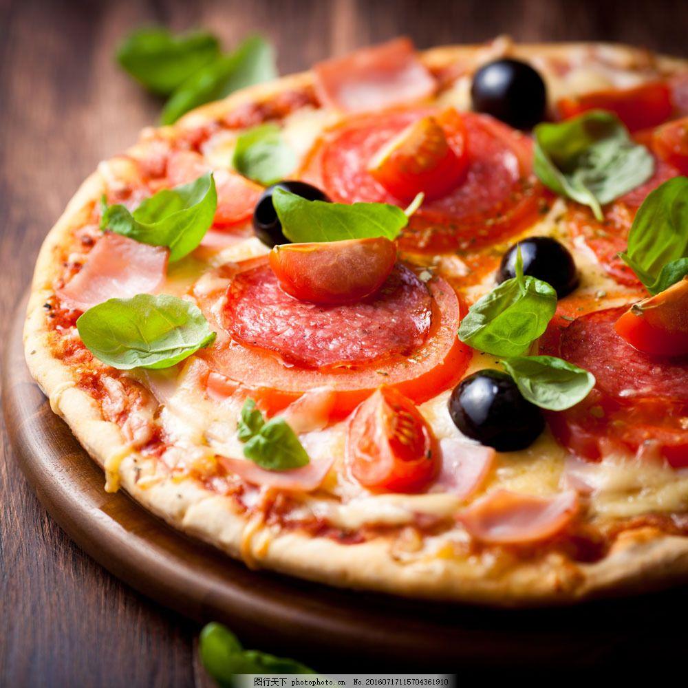 披萨 披萨图片素材 意大利美食 番茄 西红柿 橄榄 外国美食 美味