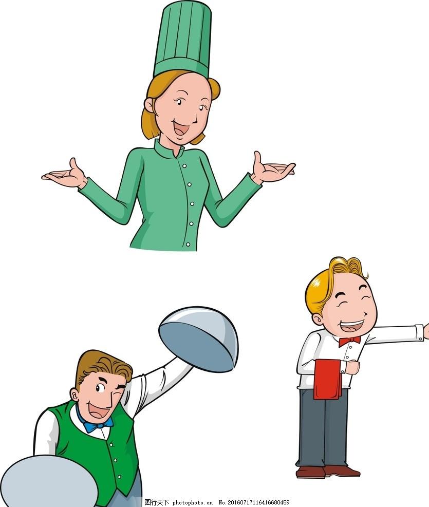 人物 男厨师 厨子 卡通人物 卡通系列 大厨 炊事员 厨师漫画 饭店