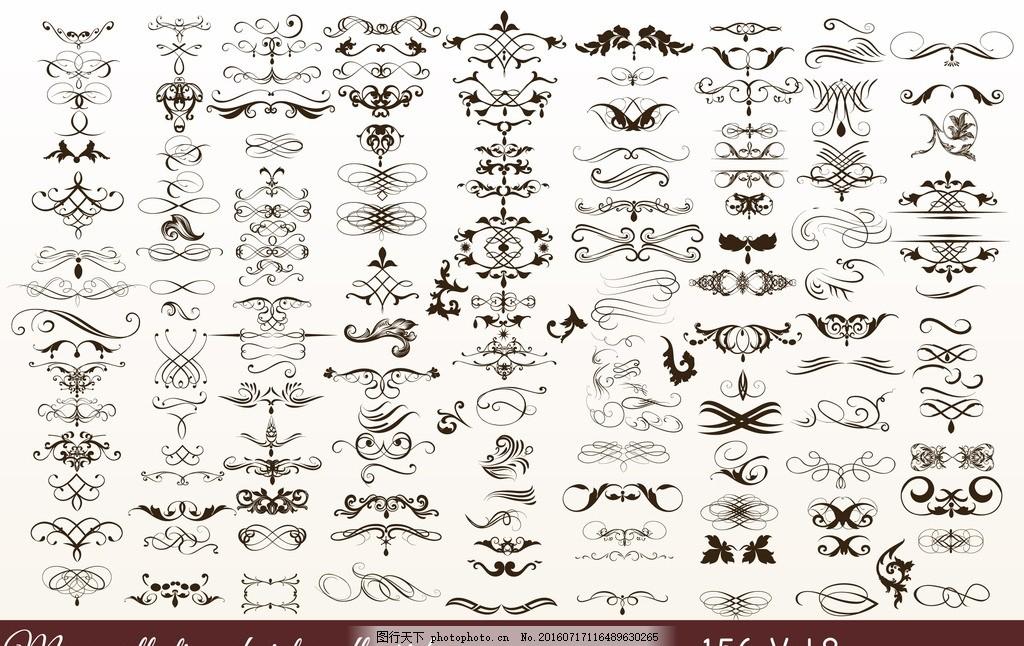 欧式怀旧花纹 欧式复古花纹 欧式边框 欧式花纹底纹 黑白花纹边框