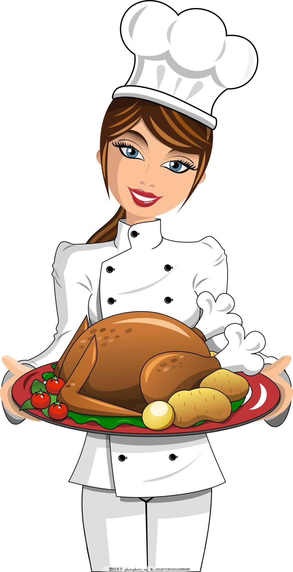 时尚女厨师 人物 卡通 职业