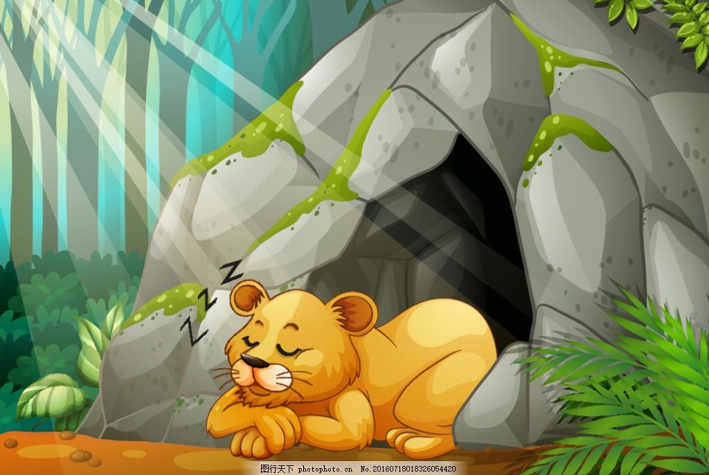 趴在洞口的卡通狮子 睡觉的狮子 卡通动物漫画 动物插画 动物图片