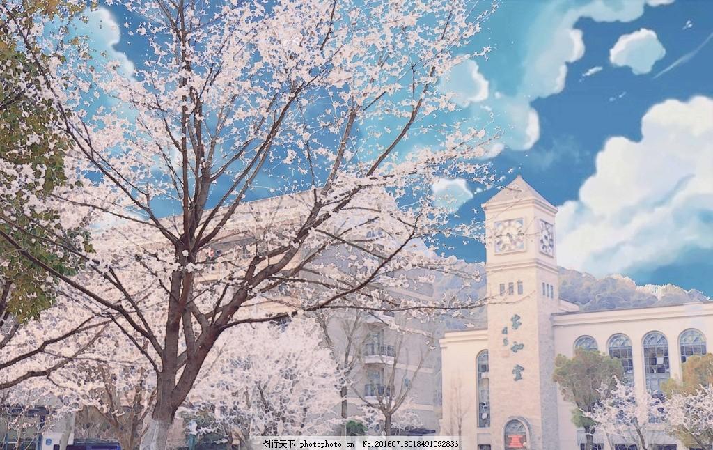 校园樱花 校园 樱花 手绘 动漫 新海诚 设计 动漫动画 风景漫画 72dpi