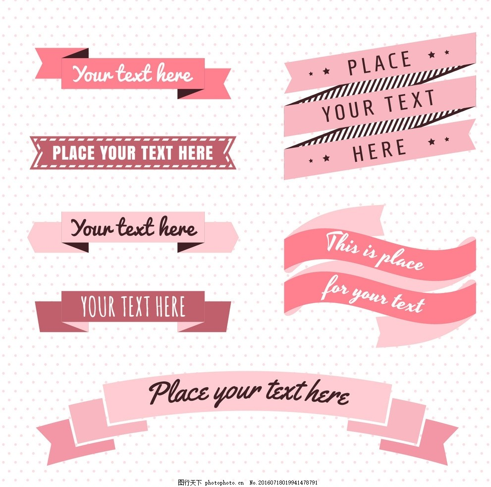 粉色絲帶 粉色飄帶 飄帶絲帶 綬帶 三色絲帶 絲帶飄帶 鮮艷 纏繞