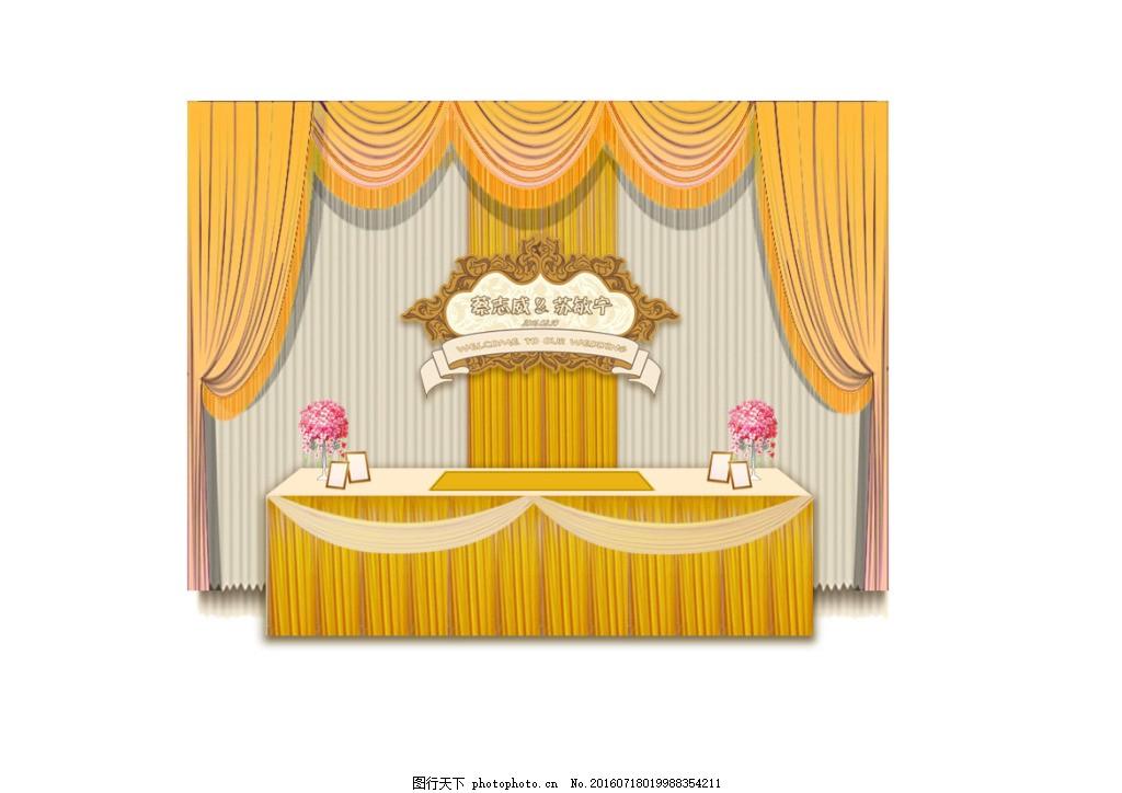 签到区 婚礼logo免费下载 psd 白色 金色 高端 婚礼 婚礼背景 婚礼