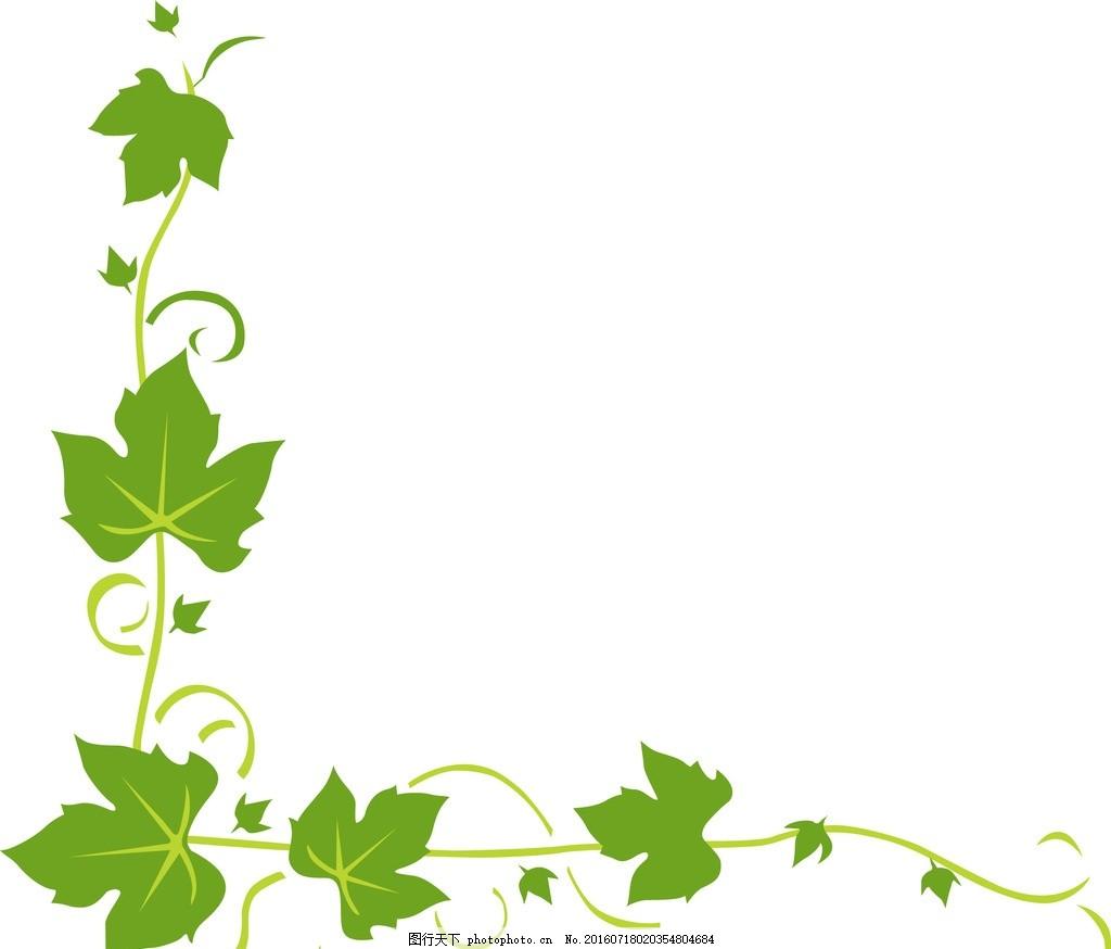 花边 绿色 底纹 树叶 清新风 设计 底纹边框 花边花纹 ai