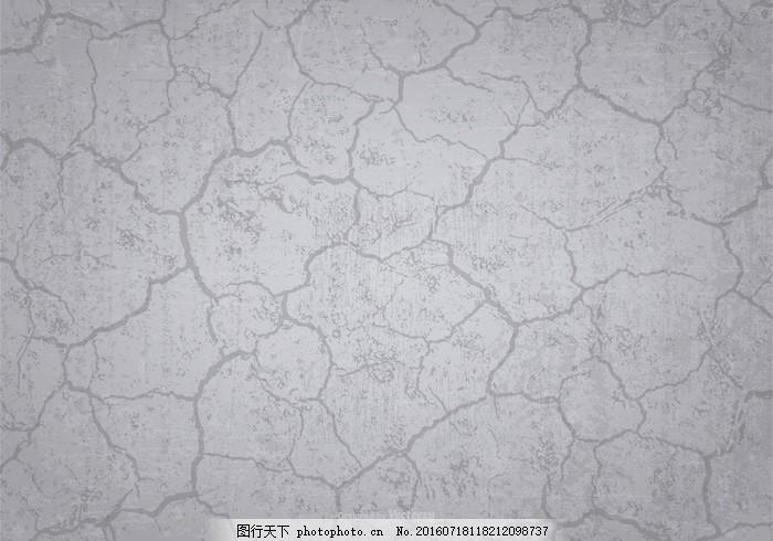 裂石矢量纹理 纹理背景 石 灰色 矢量 地板 墙 水泥 石头 粗糙 心疼