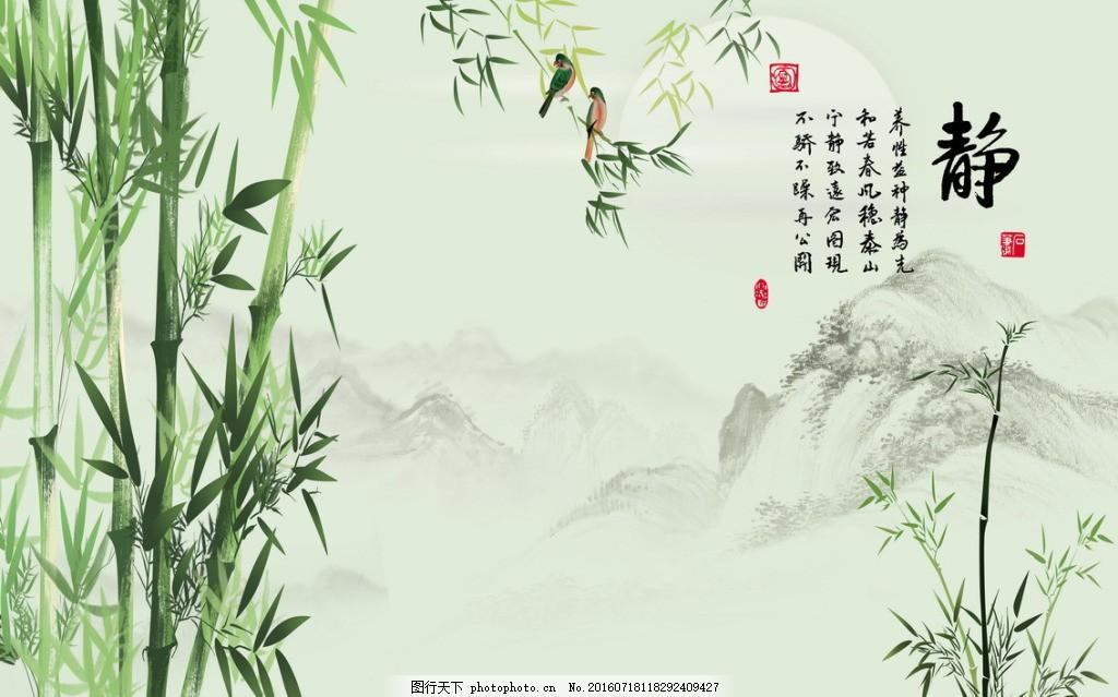 中国风 电视背景墙 客厅背景 72dpi psd分层图 荷花 莲花 水墨 诗词