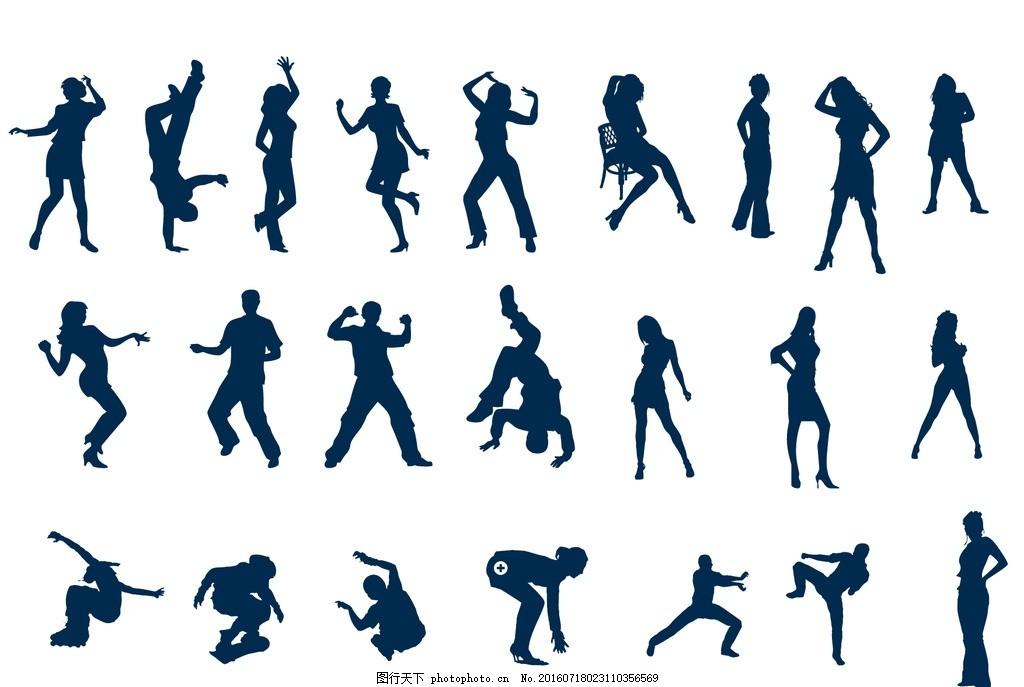 跳舞人物剪影 街舞 运动 模特 背影 功夫 美女 青春 倒立