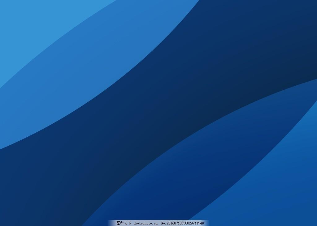 蓝色背景 蓝色 海洋 背景 线条 炫酷 设计 底纹边框 背景底纹 ppt ppt