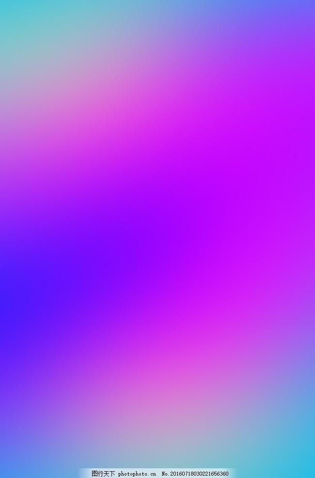 渐变蓝紫 渐变背景 渐变素材 渐变颜色 网站背景 网页背景 设计 广告
