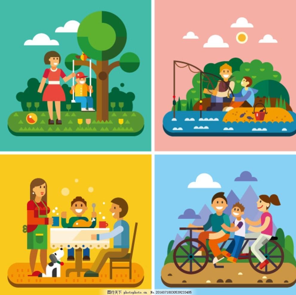 卡通一家人 卡通度假旅 矢量素材 旅行设备 扁平化设计 旅游图标 旅行