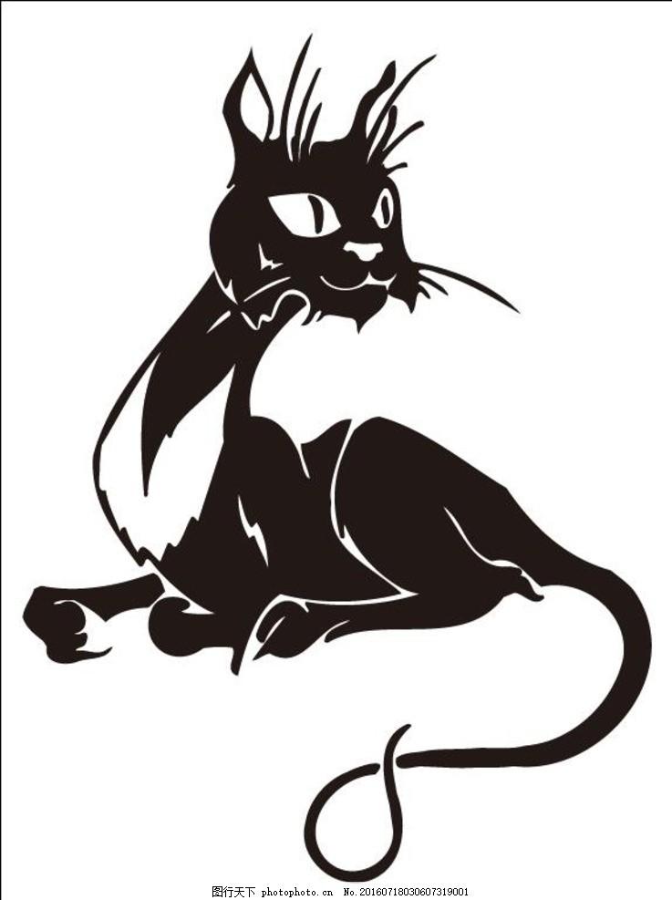 黑白动物设计 黑白线稿 动物标志 纹身 衣服印花 印花设计 其他 设计