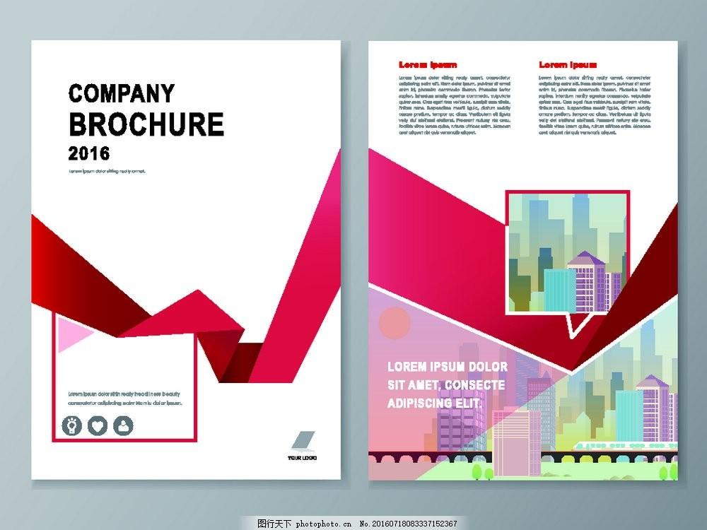 红色折纸商务传单 红色折纸 几何图形宣传单 企业商务传单 宣传册单页