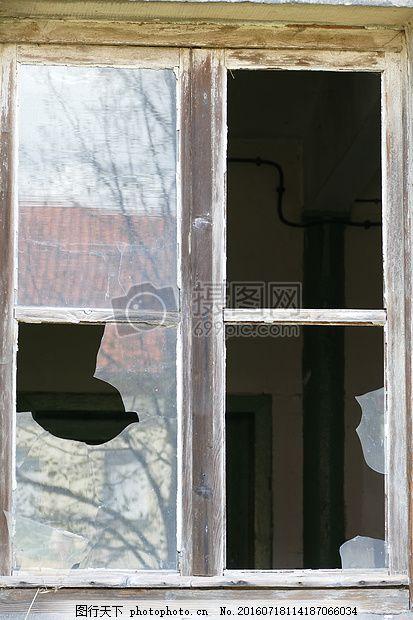 破碎的窗子玻璃图片