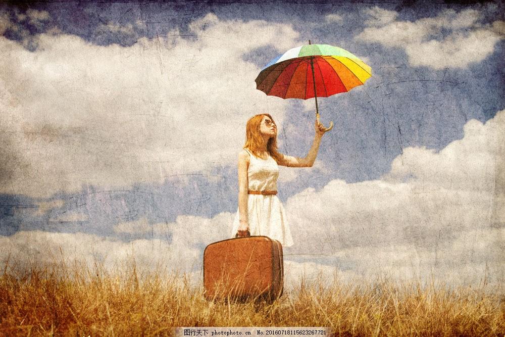 打伞的美女 打伞的美女图片素材 女人与伞 时尚美女 雨伞 打雨伞的