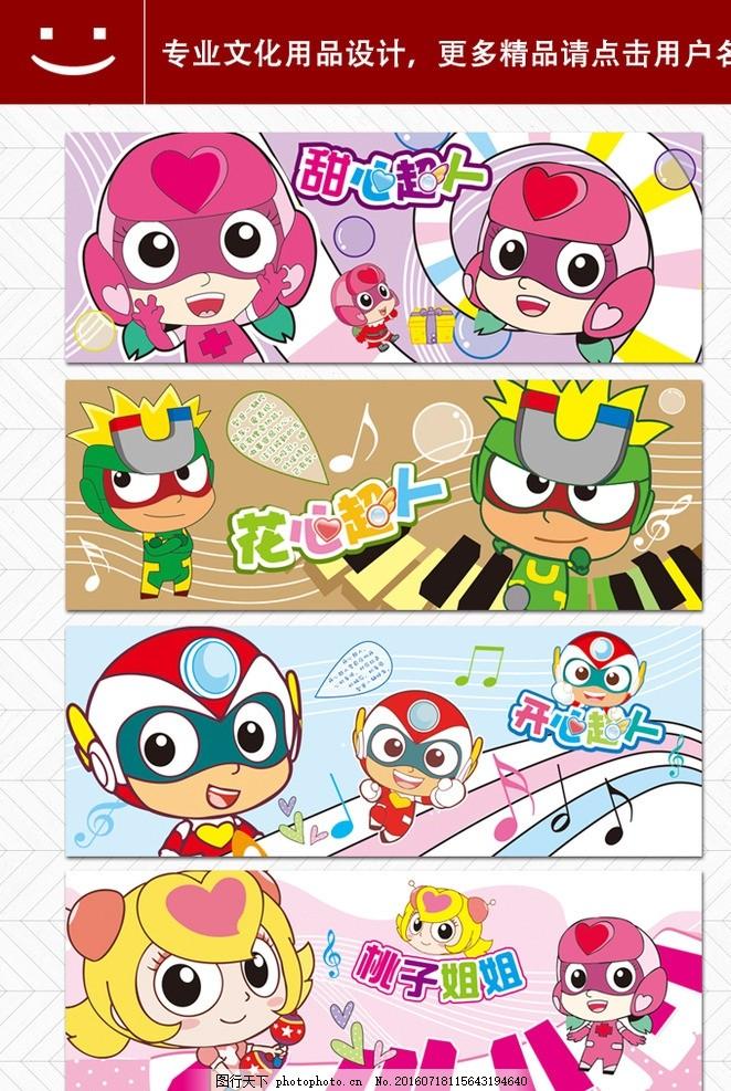 本子 包装纸 标志 小熊 镜子 梳子 指甲钳 指甲刀 卡通设计 卡通动物