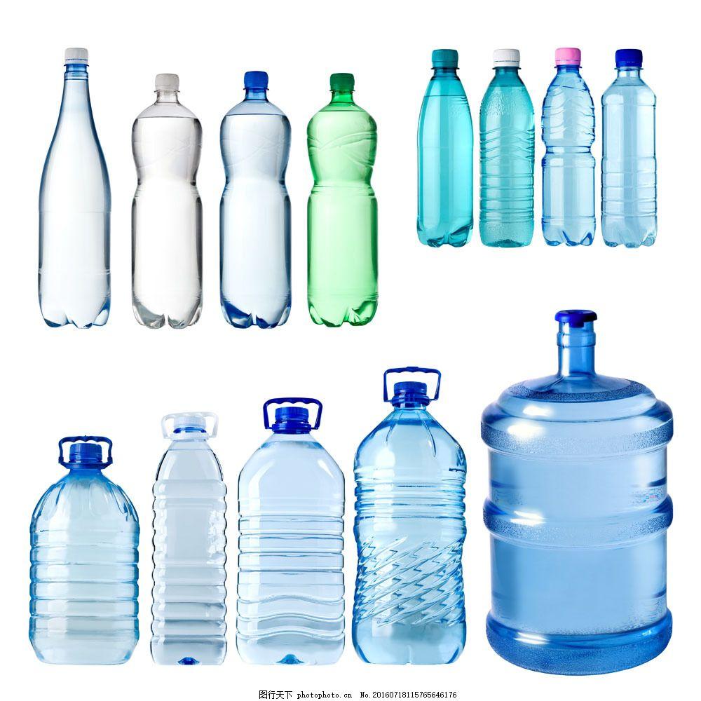 矿泉水纯净水 矿泉水纯净水图片素材 桶装水 水瓶 瓶子 塑料瓶子图片