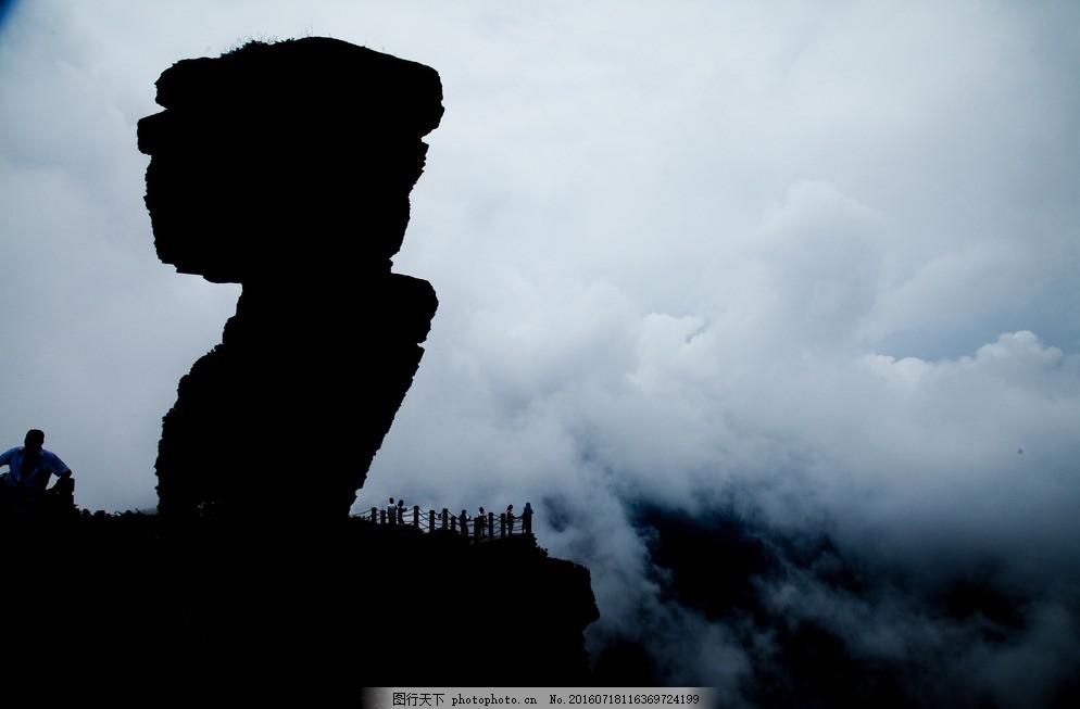 在风雨中屹立 梵净山 磨菇石 贵州景区 铜仁梵净山 名胜风景区