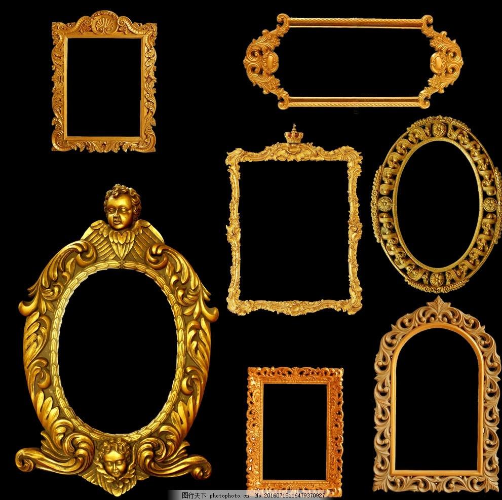 油画框 边框相框 装饰 装裱 木质相框 欧式相框 边框 木质边框 婚礼相