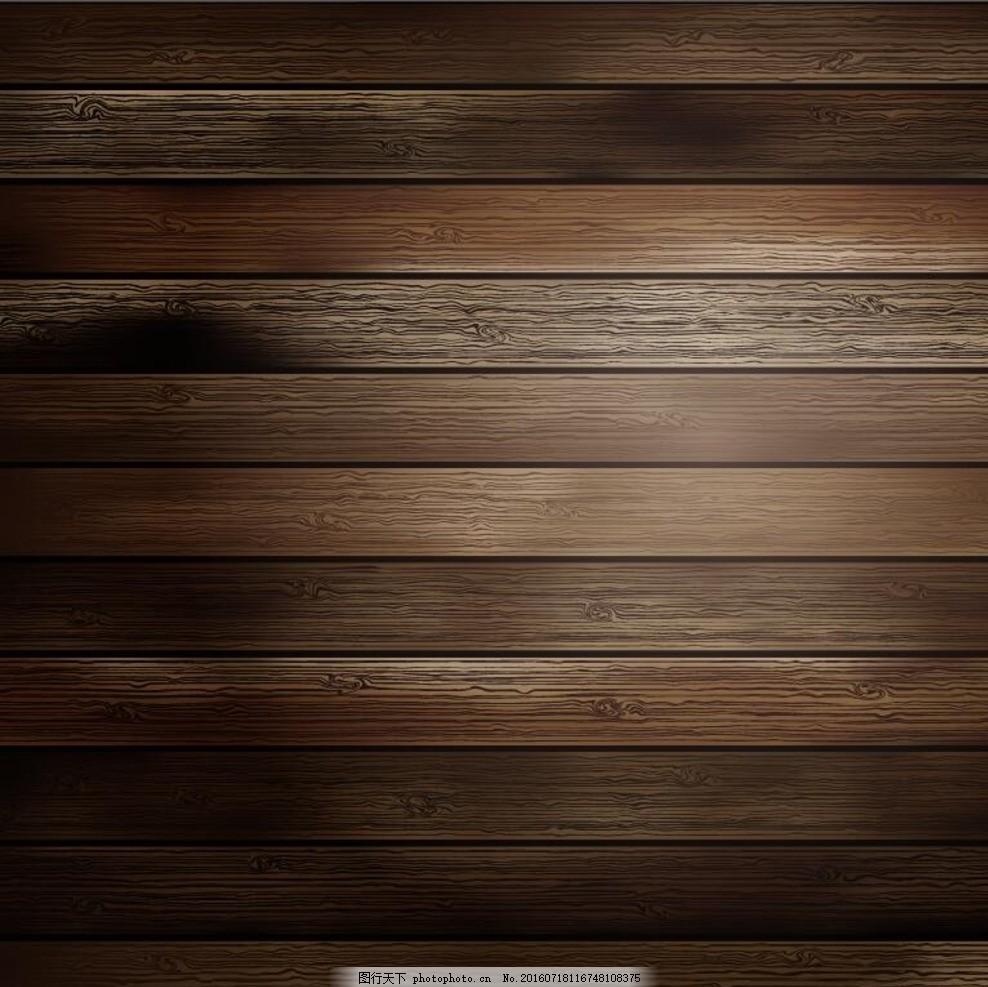 木纹纹理 木板 古木 木地板 实木地板 复合地板 木质地板 地板纹路