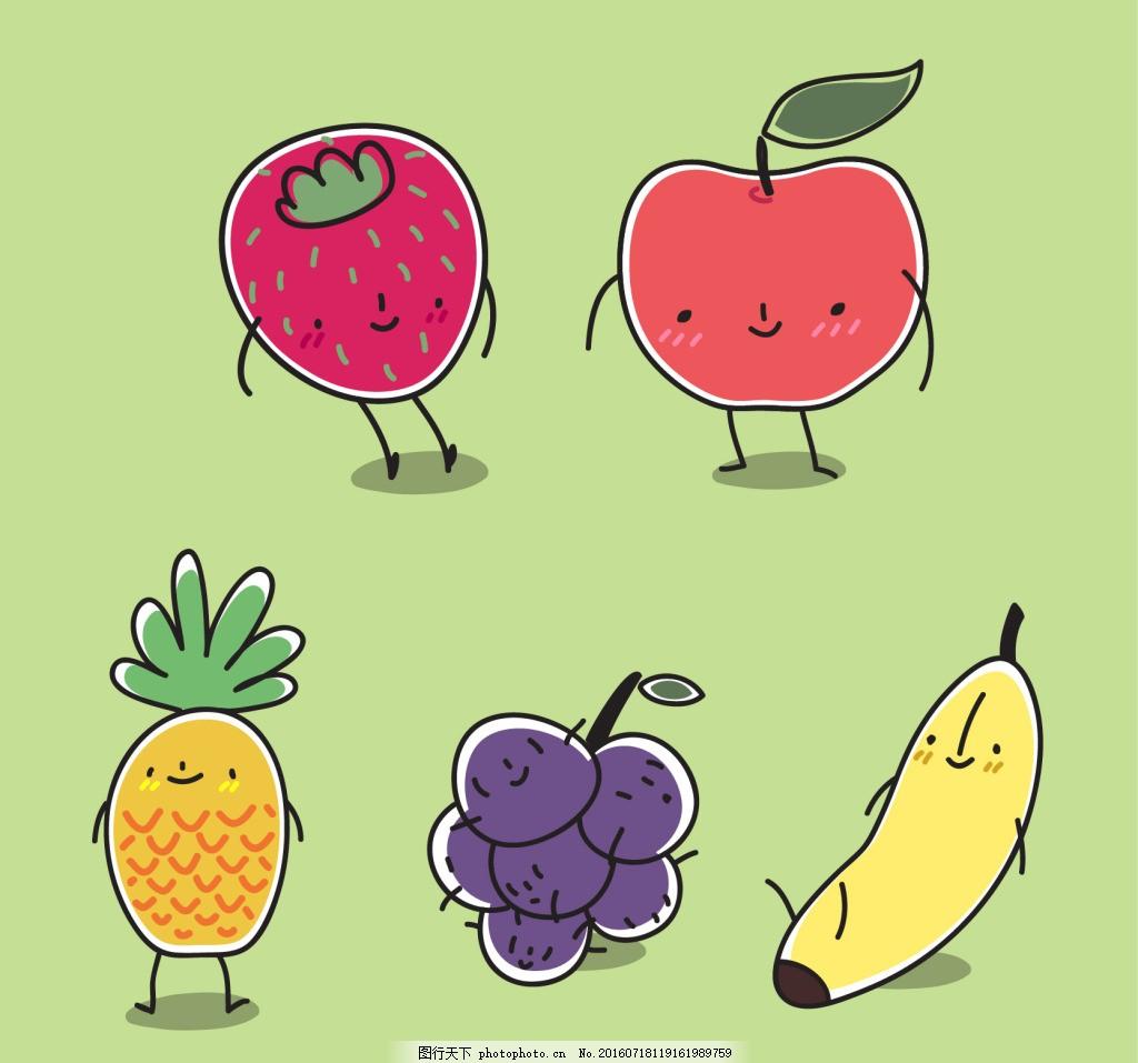 手绘水果卡通图案