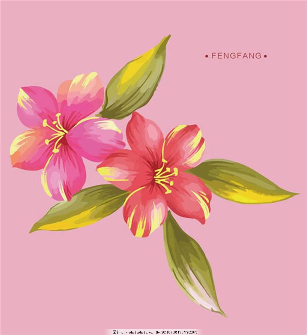 粉色手绘花朵