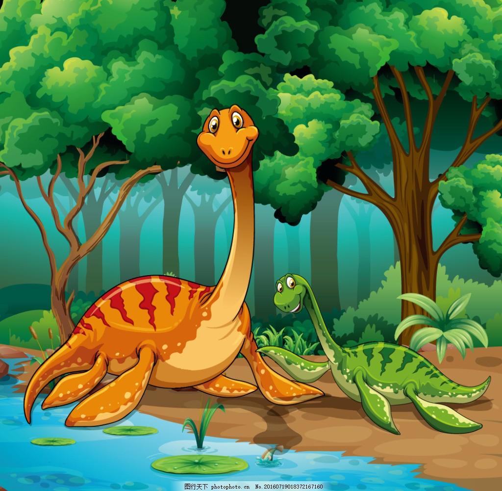 树林里的卡通恐龙 树林风景 卡通树木 卡通风景漫画 卡通动物漫画
