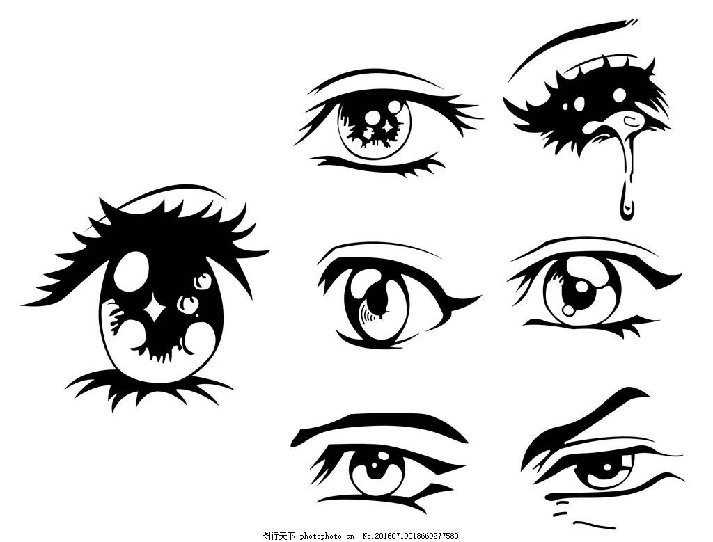 好看的眼睛图片 手绘