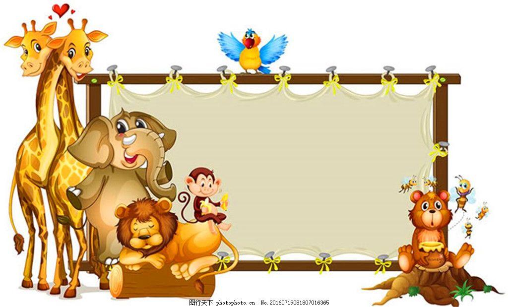卡通动物展板背景矢量图