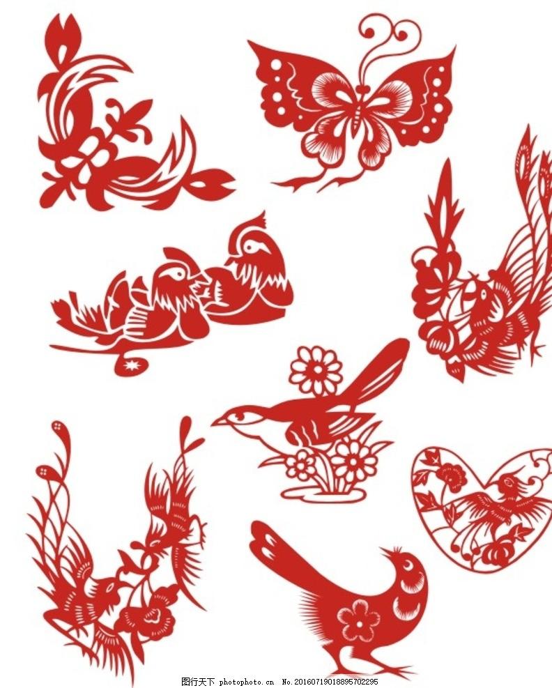 传统 古典 图案 花鸟 剪纸 中国红 中国风 中国元素 窗花 蝴蝶 鸳鸯