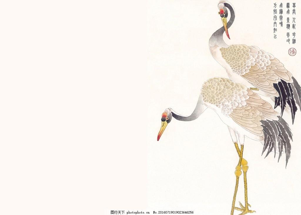 水墨画 水墨 丹顶鹤 鹤 动物 古典      设计 文化艺术 绘画书法 72