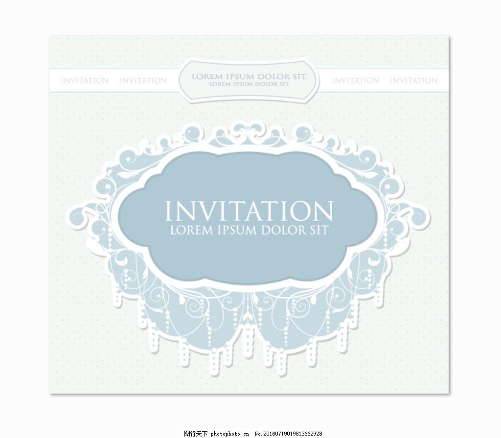 婚礼标志 淡蓝色 欧式 巴洛卡 装饰 浪漫 婚礼 复古 花体 标志 华丽