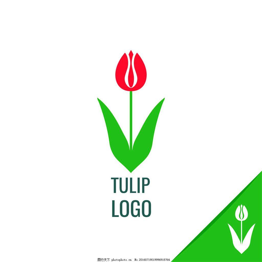 植物鲜花logo 标签 标识标志图标 创意设计图片