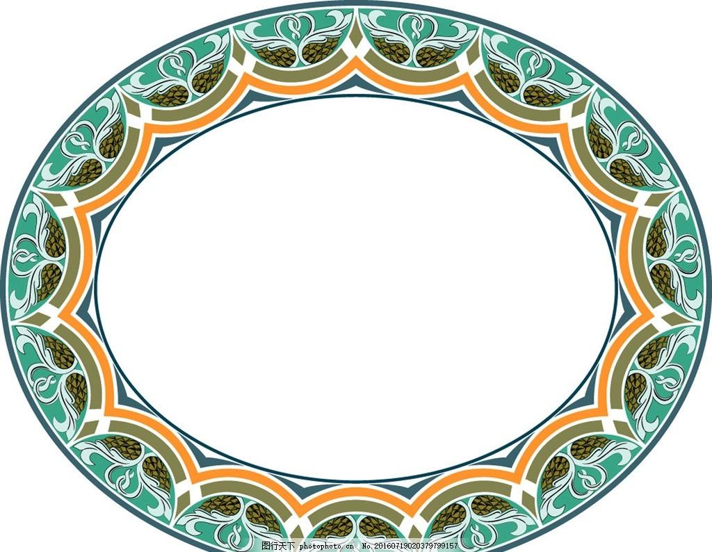 异域风情圆圈 异域 风情 特色 花纹 圆 圆圈      设计 底纹边框 花边