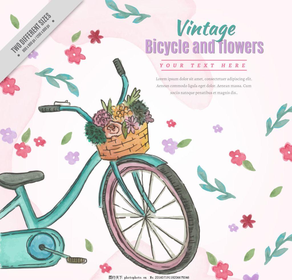 手绘水彩复古自行车与花卉背景