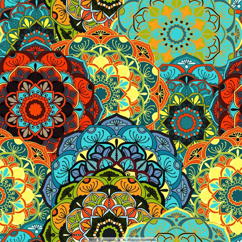 艳玉花形花纹图案 拼接花纹图案 几何花纹背景 布艺花纹背景 无缝花纹