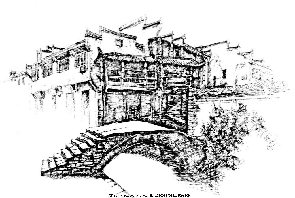 婺源 手绘 钢笔速写 徽派建筑 马头墙 水乡