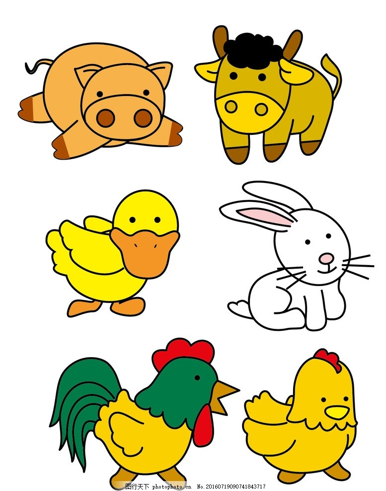 卡通动物 农场动物 猪 马 鸭子 兔子 公鸡 母鸡 可爱 ai源文件 cmyk