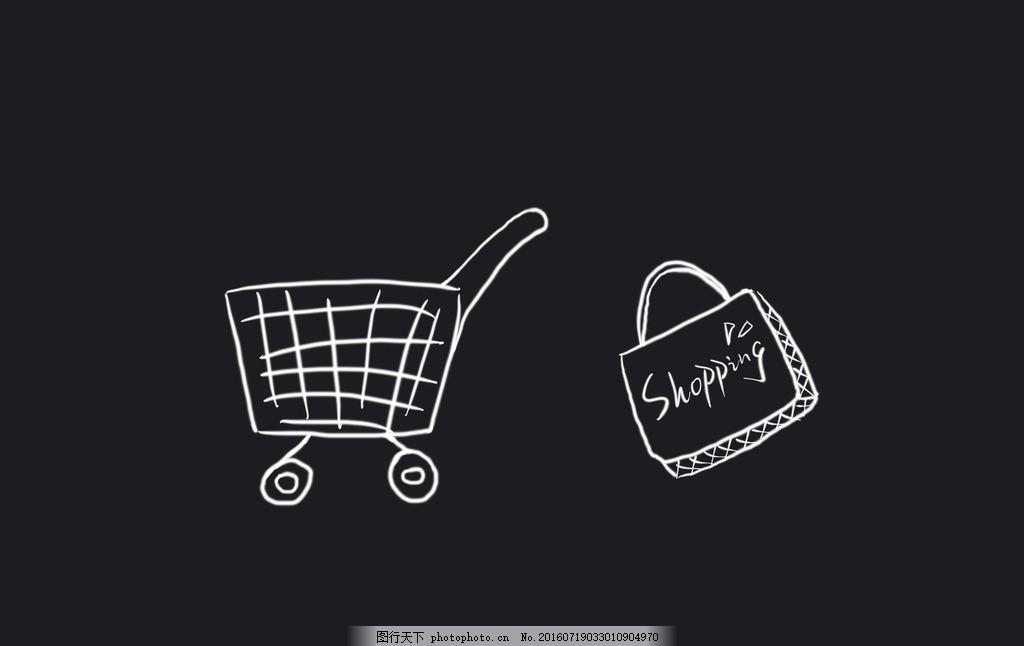 手绘简笔画 购物 创意 儿童 卡通 幼儿园 影楼 梦想 教学 课件