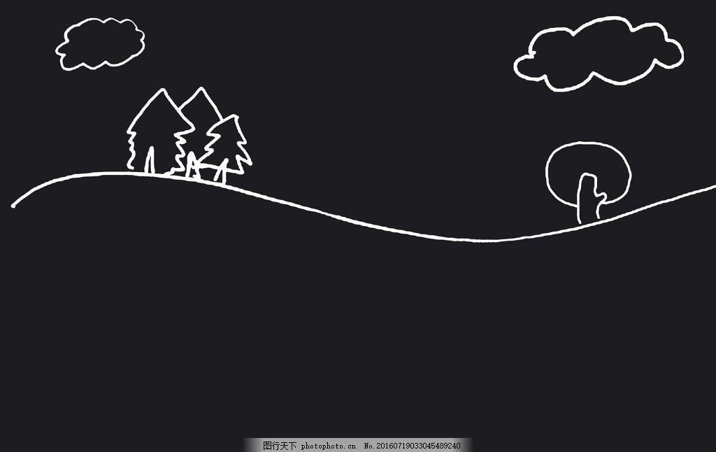 手绘黑板教学背景