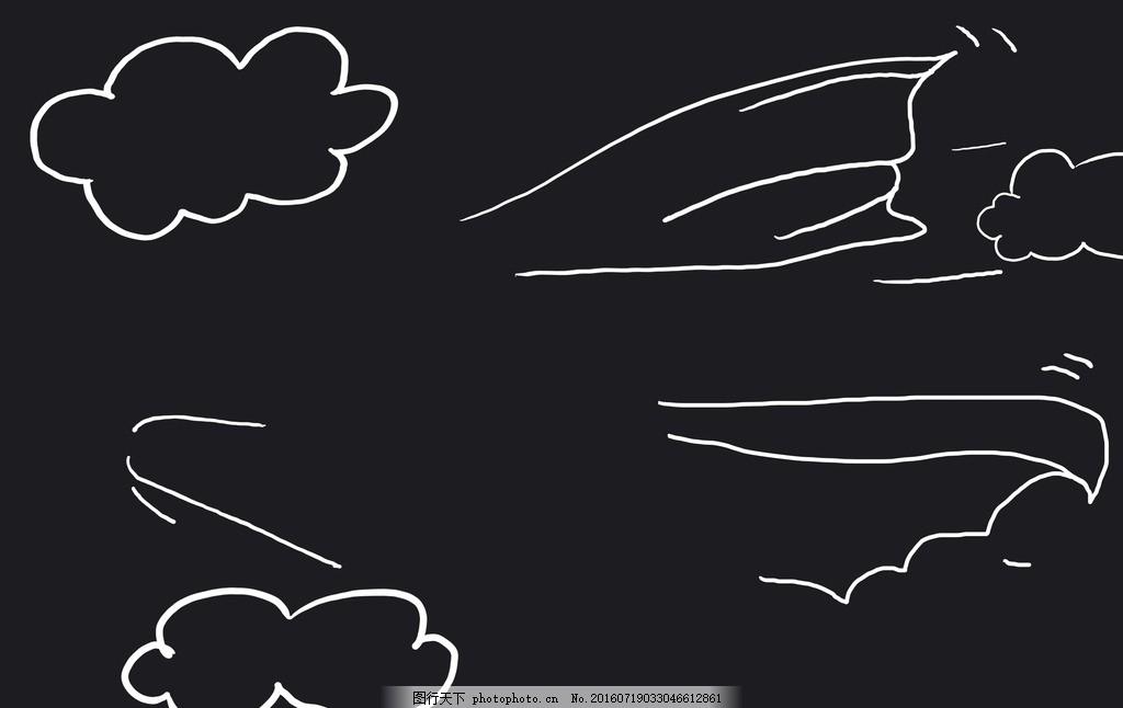手绘简笔画 超人 创意 儿童 卡通 幼儿园 影楼 梦想 教学 课件