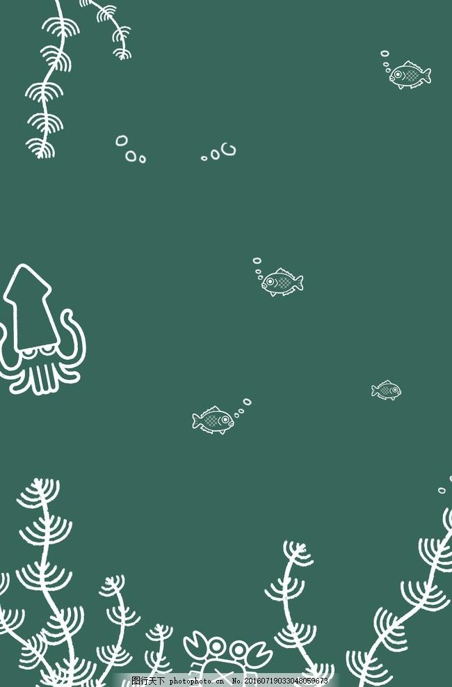 手绘简笔画 字体 创意 儿童 卡通 幼儿园 ppt模板 儿童ppt 卡通ppt